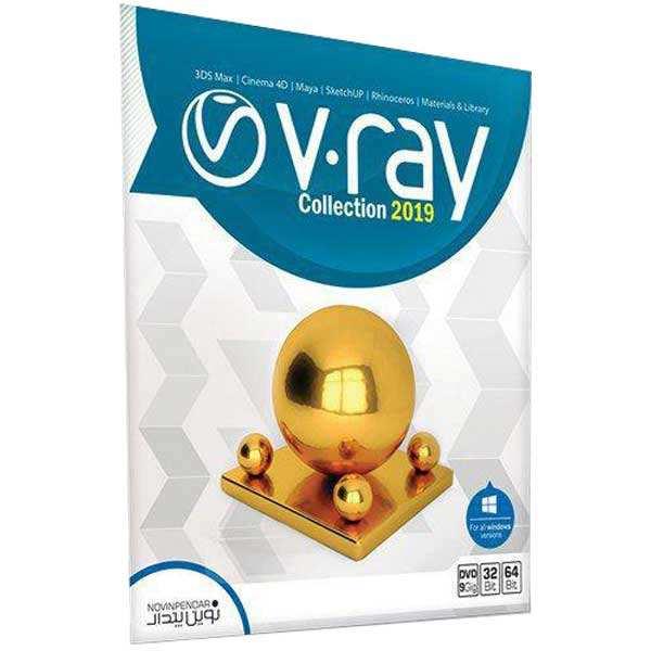 مجموعه نرم افزاری V.Ray 2019 نشر نوین پندار