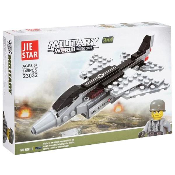 ساختنی ژی استار طرح نظامی کد 23032