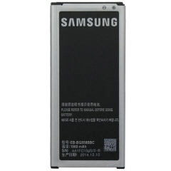 باتری موبایل مدل EB-BG850BBC ظرفیت 1860 میلی آمپر ساعت مناسب برای گوشی موبایل سامسونگ Galaxy Alpha