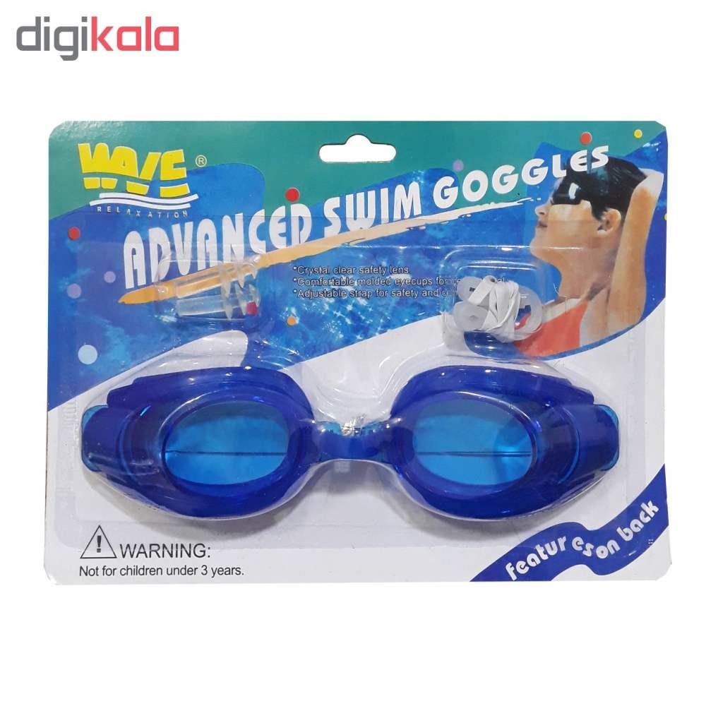 عینک شنا ویو کد G1198NE thumb 1