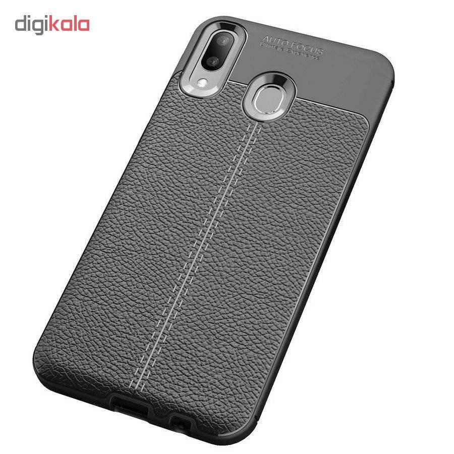 کاور مدل bh2 مناسب برای گوشی موبایل سامسونگ Galaxy A30 main 1 4