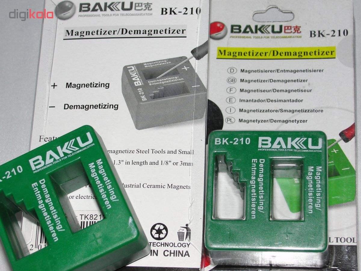 مغناطیس و غیر مغناطیس کننده ابزار باکو مدل BK-210 main 1 4