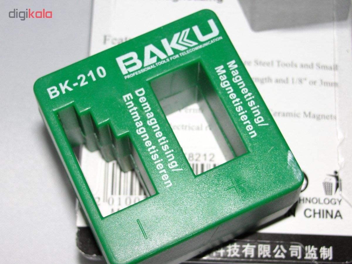 مغناطیس و غیر مغناطیس کننده ابزار باکو مدل BK-210 main 1 5