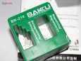 مغناطیس و غیر مغناطیس کننده ابزار باکو مدل BK-210 thumb 5