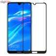 محافظ صفحه نمایش مدل F002 مناسب برای گوشی موبایل هوآوی Y7 Prime 2019 thumb 1