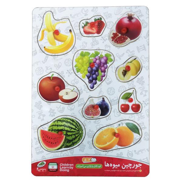 بازی آموزشی صنایع آموزشی مدل جورچین میوه ها کد3131