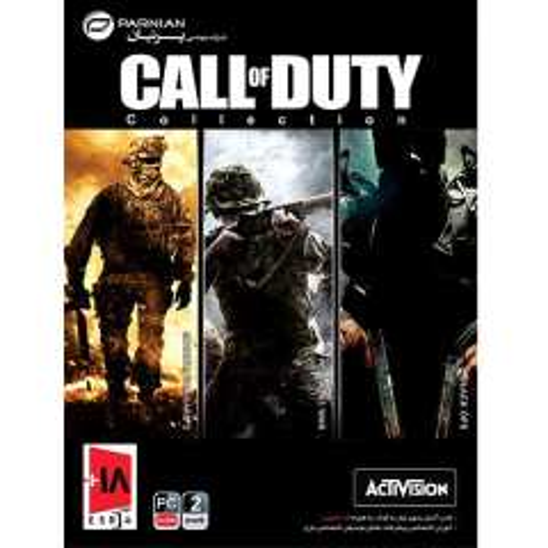 مجموعه بازی Call Of Duty نشر پرنیان مخصوص PC thumb