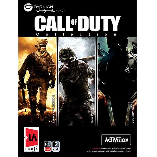 مجموعه بازی Call Of Duty نشر پرنیان مخصوص PC