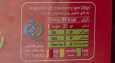 مربای توت فرنگی ایز - 600 گرم thumb 4
