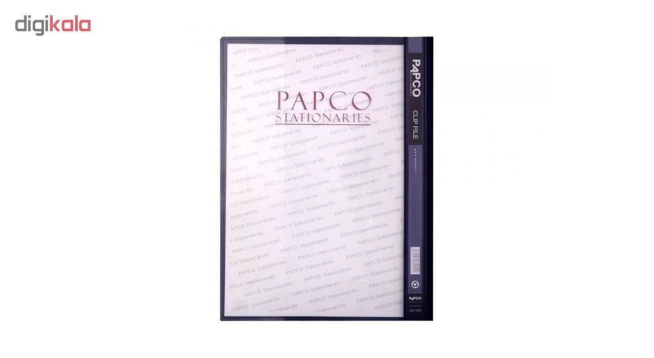پوشه پاپکو کد A4-109 بسته 10 عددی main 1 8
