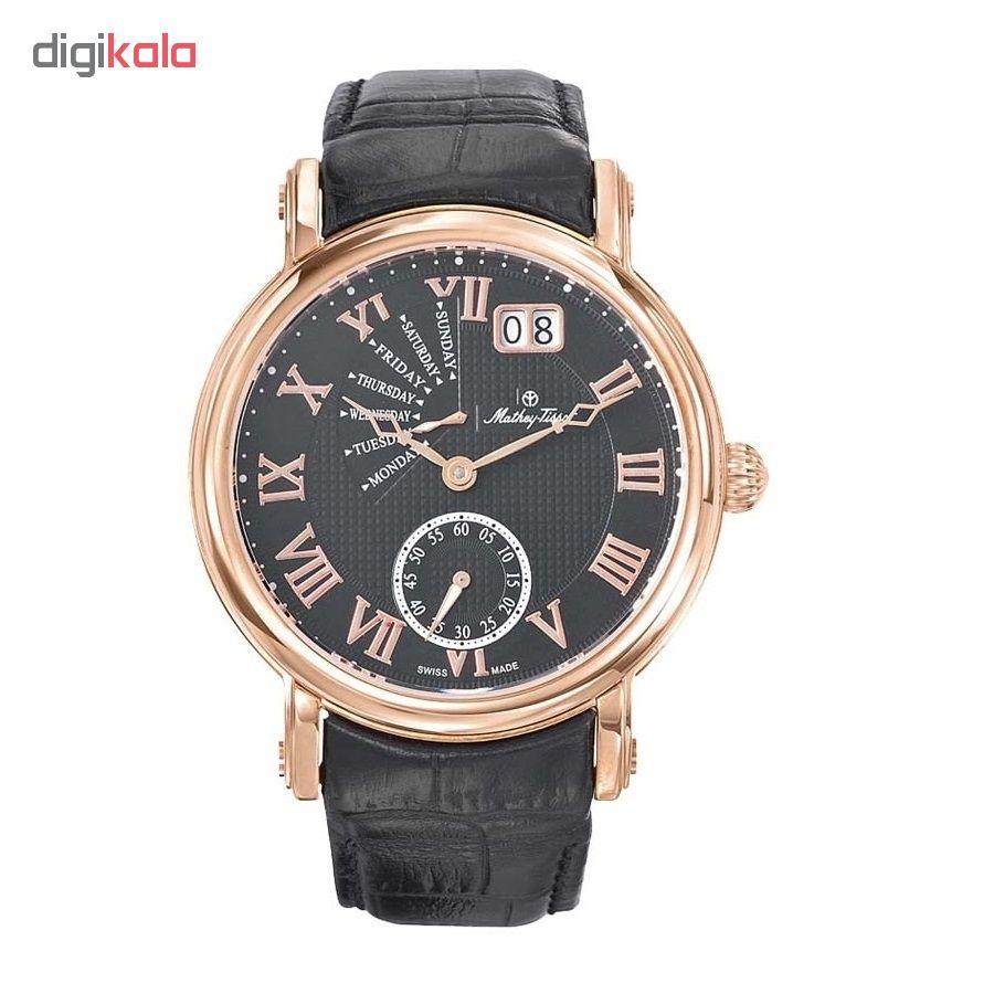 خرید ساعت مچی عقربه ای مردانه متی تیسوت مدل H7020PN