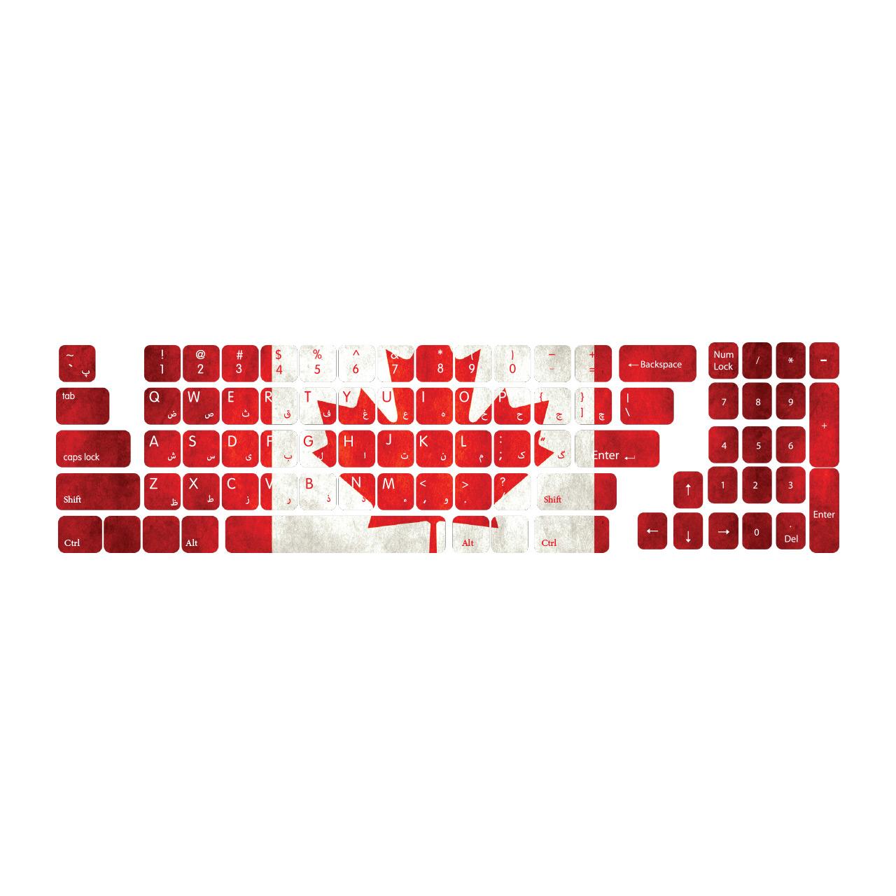 برچسب  حروف فارسی کیبورد طرح Canada  کد ۱۰۲