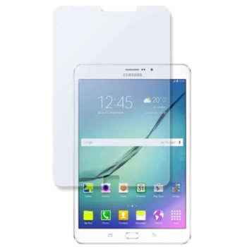 محافظ صفحه نمایش مدل AB-001 مناسب برای تبلت سامسونگ Galaxy Tab S2 8 T710/T715
