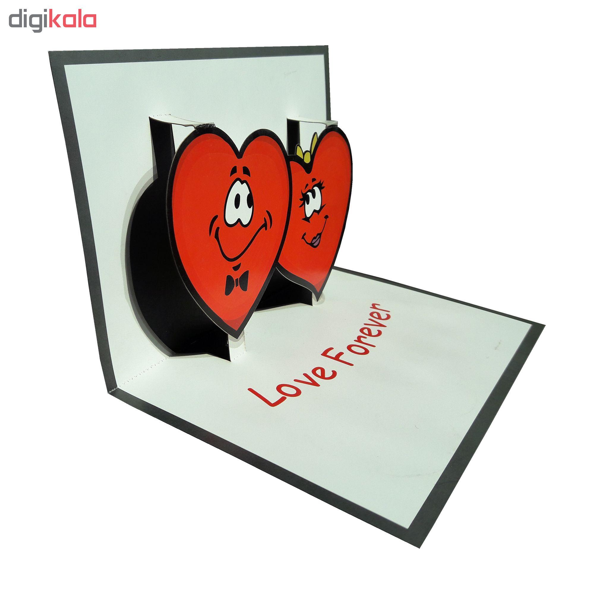 کارت تبریک طرح قلب های عاشق کد dll04