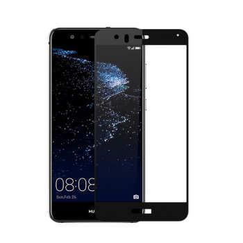 محافظ صفحه نمایش مدل F002 مناسب برای گوشی موبایل هوآوی P10 Lite