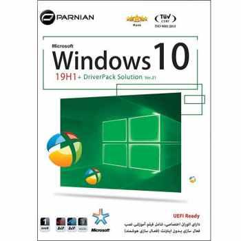 سیستم عامل Windows 10 نسخه 19H1 + DriverPack Solution Ver.21 نشر پرنیان