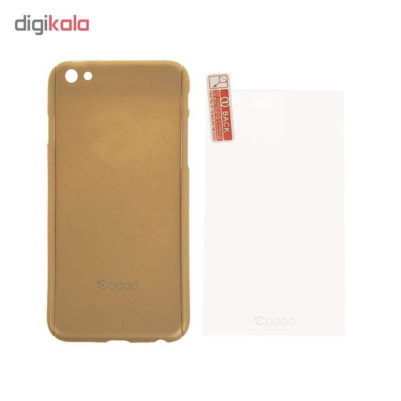 کاور 360 درجه کوکوک مدل FB2 مناسب برای گوشی موبایل اپل iPhone 6/6s به همراه محافظ صفحه نمایش main 1 1
