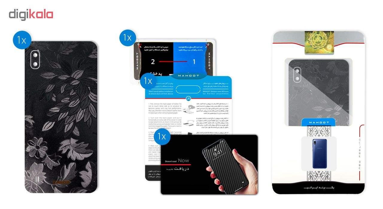 برچسب پوششی ماهوت مدل Wild-Flower مناسب برای گوشی موبایل سامسونگ Galaxy  A10 main 1 4