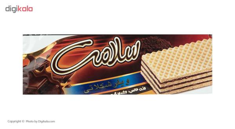 ویفر شکلاتی سلامت مقدار 160 گرم main 1 3