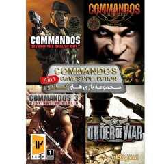 مجموعه بازی های کماندو نشر عصر بازی مخصوص PC