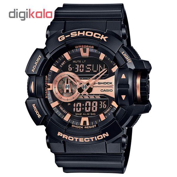 خرید ساعت مچی دیجیتال مردانه مدل AL-S4 | ساعت مچی