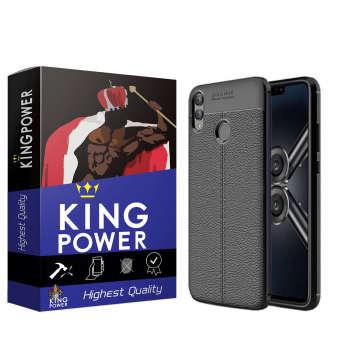 کاور کینگ پاور مدل A1F مناسب برای گوشی موبایل آنر 8C