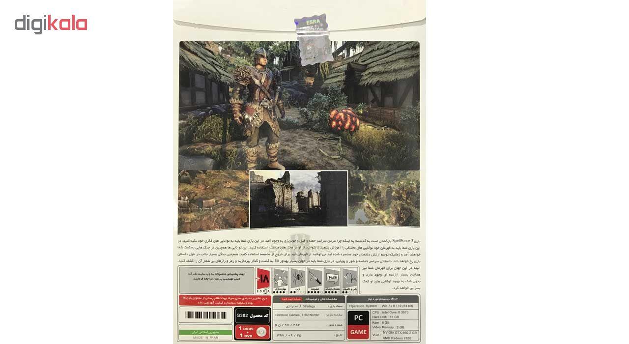 خرید اینترنتی بازی SpellForce 3 نشر پرنیان مخصوص PC اورجینال