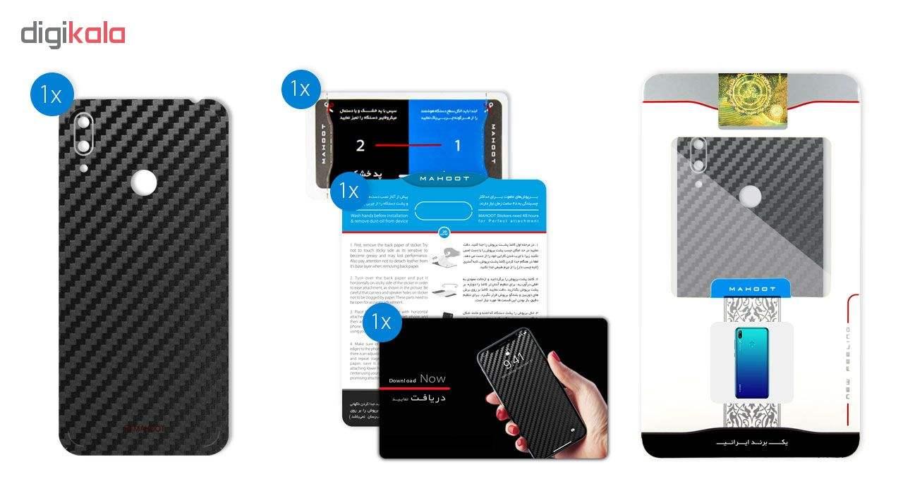 برچسب پوششی ماهوت مدل Carbon-Fiber مناسب برای گوشی موبایل هوآوی Y7 Prime 2019 main 1 6