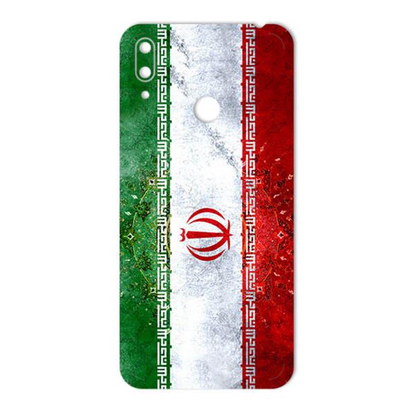 برچسب پوششی ماهوت طرح IRAN-Flag مناسب برای گوشی موبایل هوآوی Y7 Prime 2019