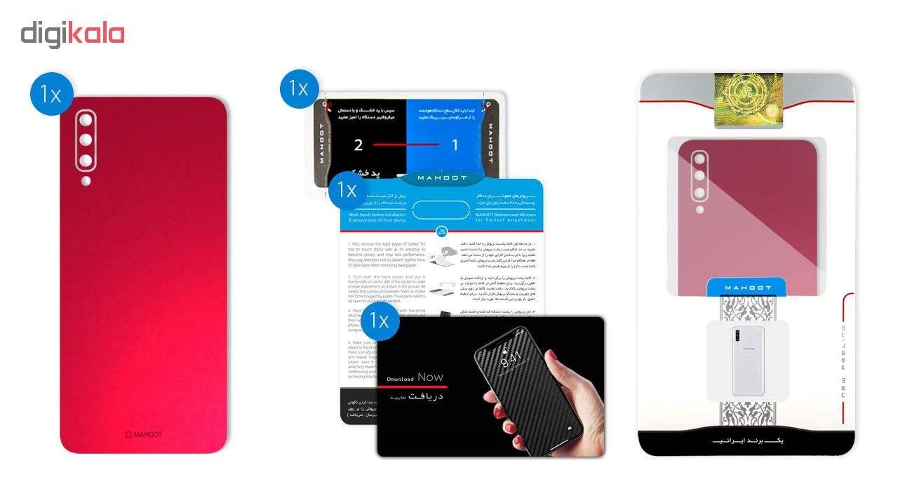 برچسب پوششی ماهوت مدل Color-Special مناسب برای گوشی موبایل سامسونگ Galaxy  A70 main 1 6