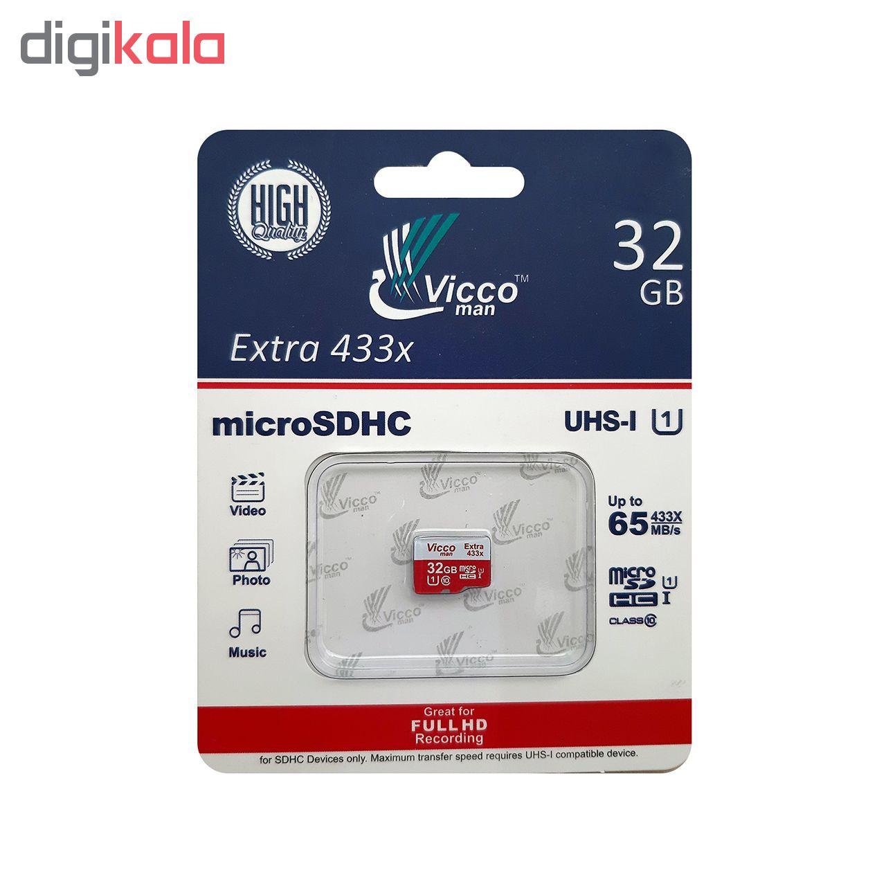 کارت حافظه microSDHC ویکومن مدل Extra 433X کلاس 10 استاندارد UHS-I U1 سرعت 65MBps ظرفیت 32 گیگابایت