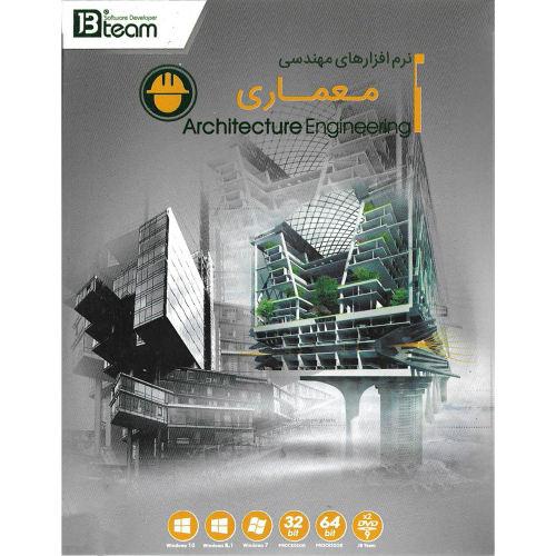 نرم افزار های مهندسی معماری نشر جی بی تیم