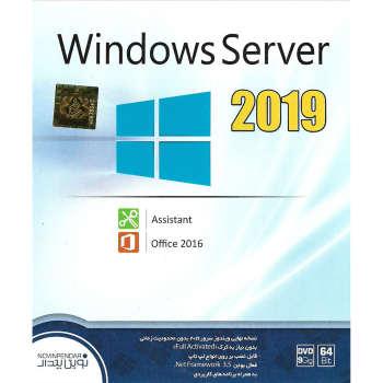 سیستم عامل windows server نسخه 2019 نشر نوین پندار