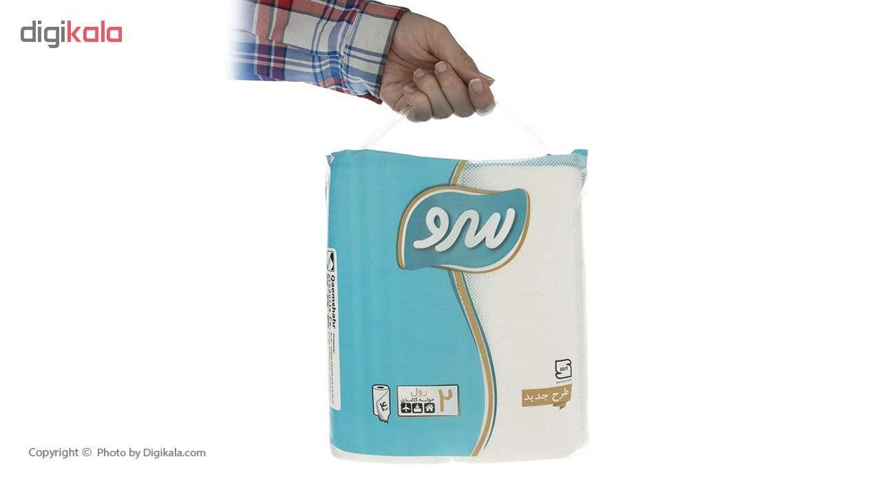 دستمال حوله ای کاغذی سرو مدل New بسته 2 عددی main 1 3