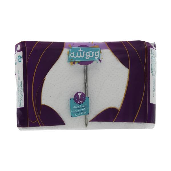 دستمال توالت ونوشه مدل Purple بسته 2 عددی