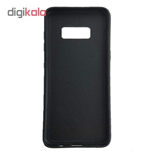 کاور مدل Sa20 مناسب برای گوشی موبایل سامسونگ Galaxy S8 main 1 1