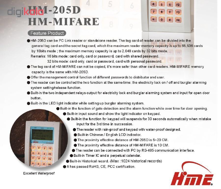 قیمت                      دستگاه کنترل تردد مدل HM-205D