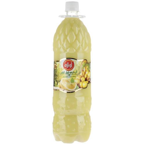 آب لیمو ترش آوازه مقدار 1.5 لیتر
