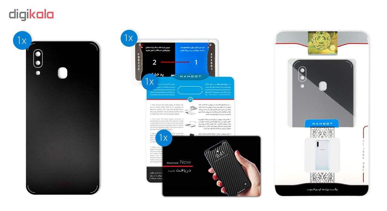 برچسب پوششی ماهوت مدل Black-Color-Shades مناسب برای گوشی موبایل سامسونگ Galaxy A30 main 1 5