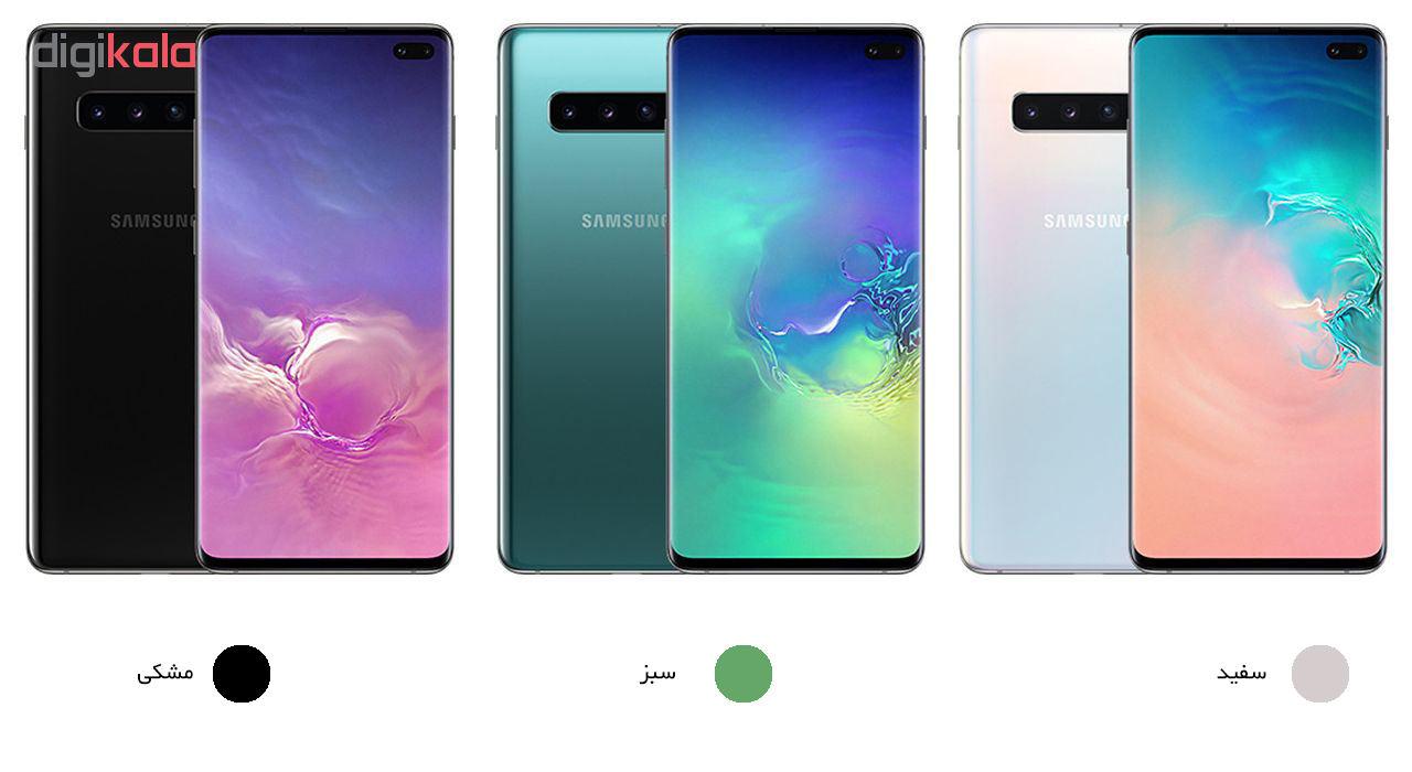 گوشی موبایل سامسونگ مدل Samsung Galaxy S10 Plus SM-G975F/DS دو سیم کارت ظرفیت 128 گیگابایت main 1 3
