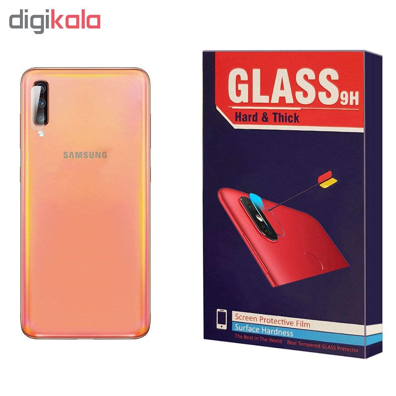 محافظ لنز دوربین Hard and thick مدل F-01 مناسب برای گوشی موبایل سامسونگ Galaxy A70 main 1 1