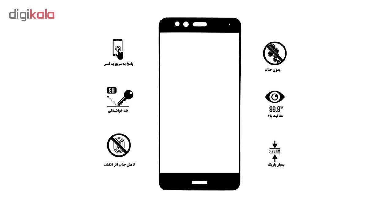 محافظ صفحه نمایش تراستکتور مدل GSS مناسب برای گوشی موبایل هوآوی P10 Lite main 1 6