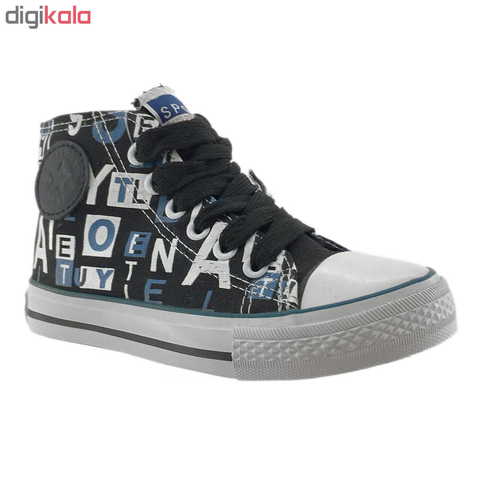 کفش راحتی دخترانه کد 344121 main 1 4