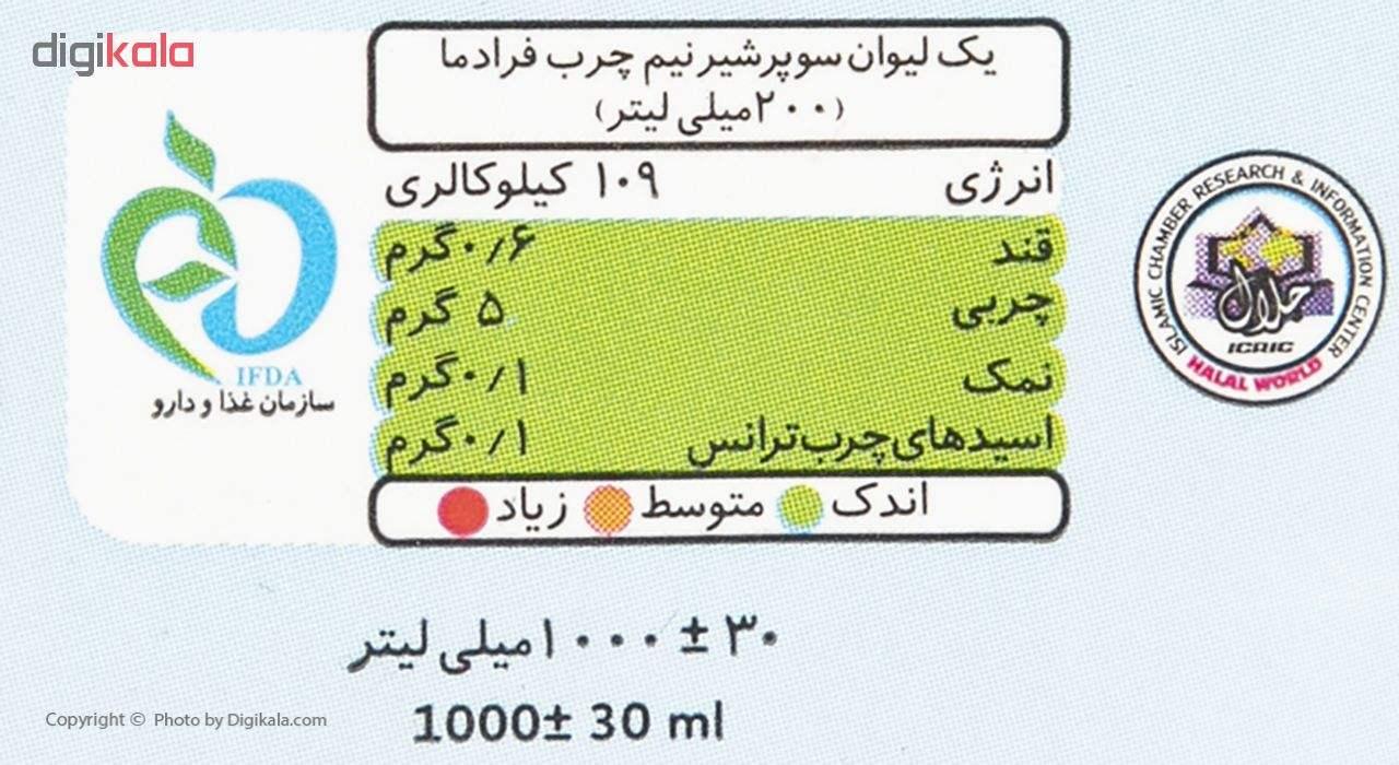 سوپر شیر پر چرب روزانه حجم 1 لیتر main 1 3