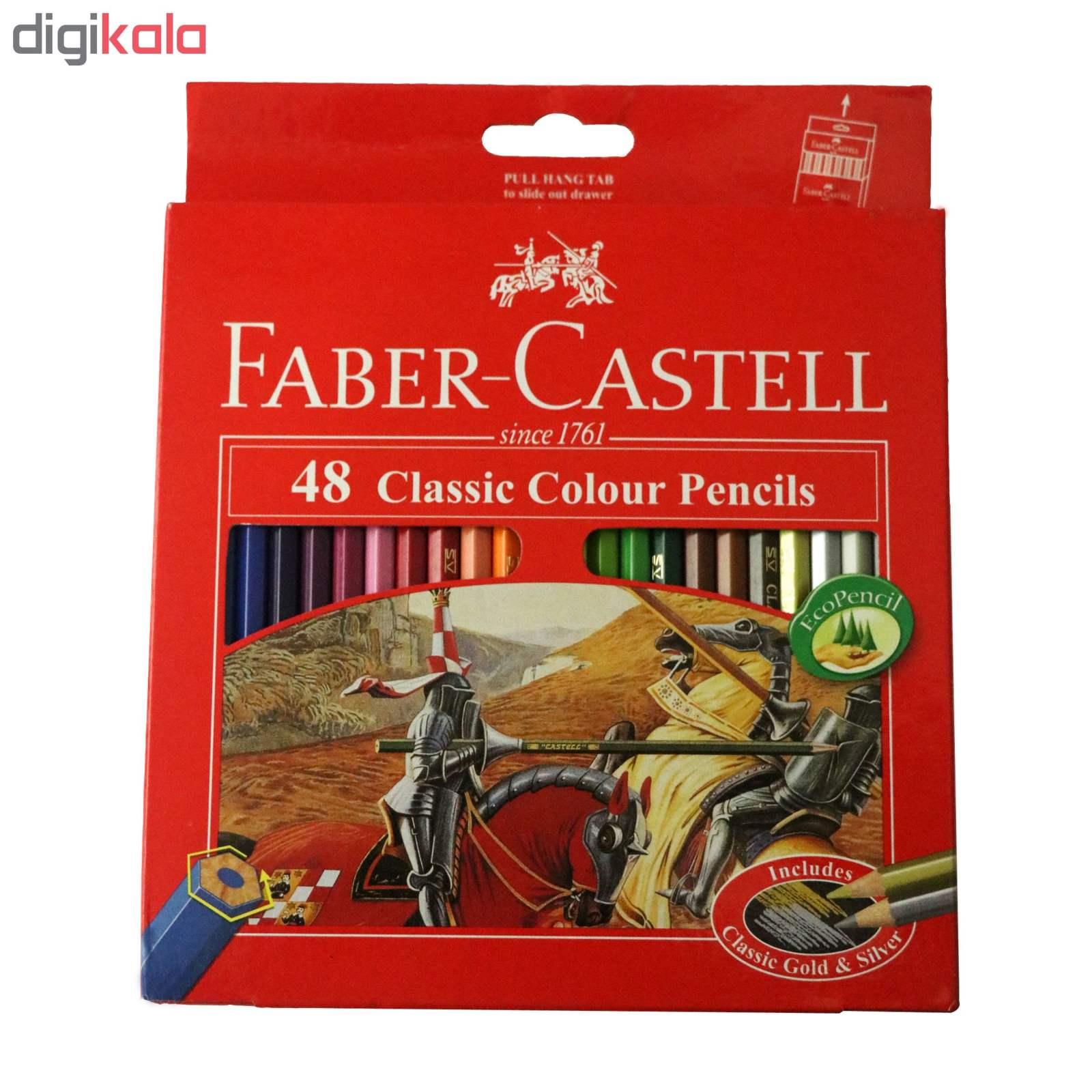 مداد رنگی 48 رنگ فابر-کاستل مدل Classic 858 thumb 1