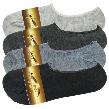 جوراب مردانه مدل نگاران بصیر بسته 4 عددی