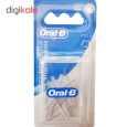 یدک مسواک بین دندانی اورال-بی مدل conique بسته 12 عددی  thumb 1