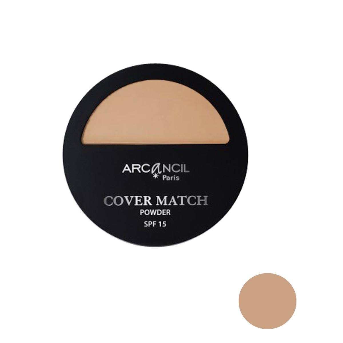 قیمت پنکیک آرکانسیل مدل cover match شماره 540