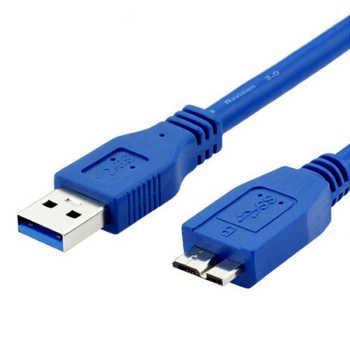 کابل تبدیل USB به Micro-B ایکس پی-پروداکت مدل HDD طول 1.5 متر