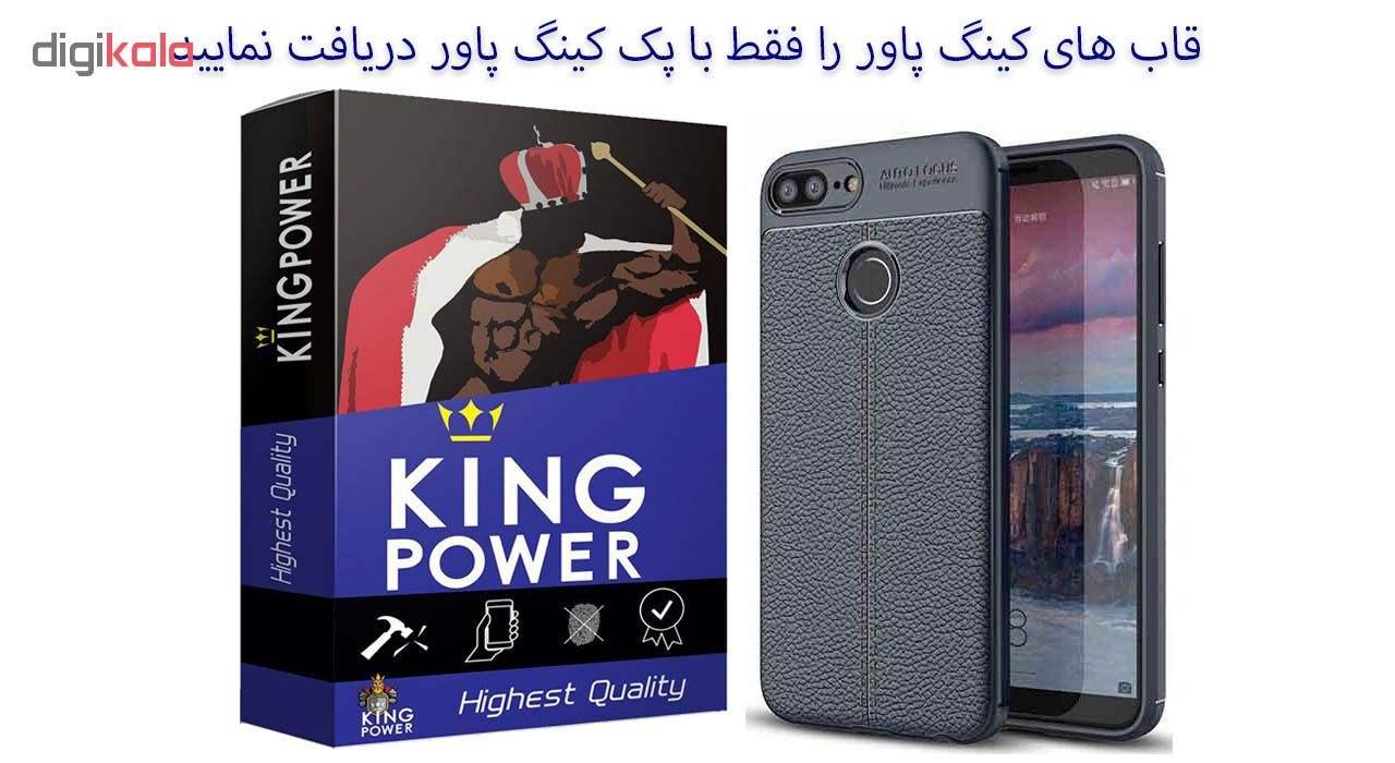 کاور کینگ پاور مدل A1F مناسب برای گوشی موبایلآنر 9Lite